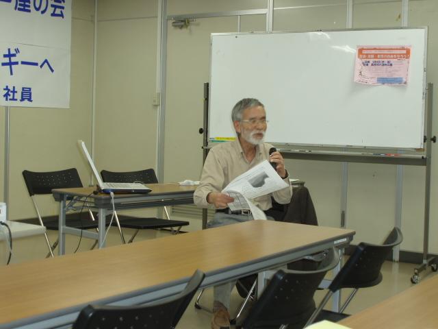 12-04-18 平民の会総会 007