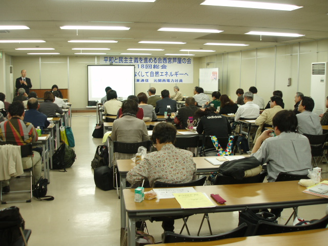 12-04-18 平民の会総会 004