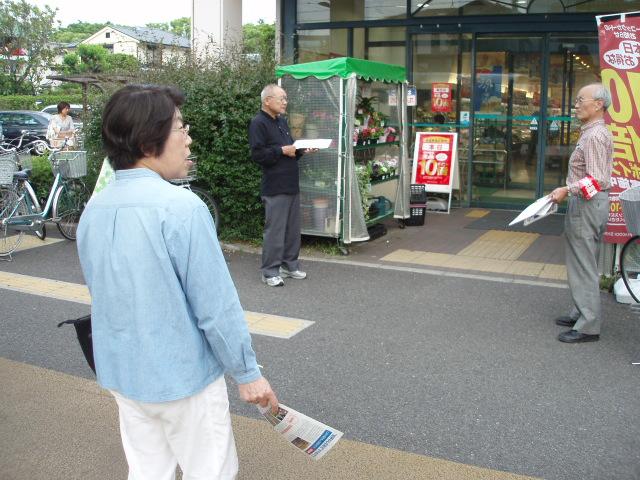 12-05-26 宣伝 (5)