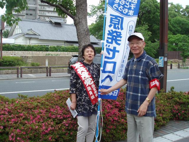 12-06-05 原発宣伝 阿波角 佐藤(13)