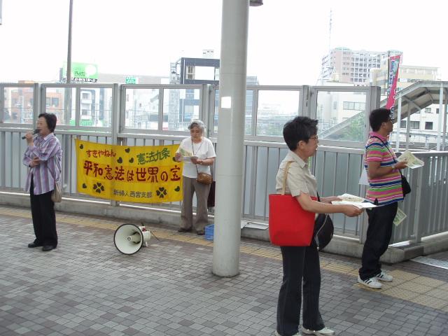 12-06-09 北口宣伝行動 002