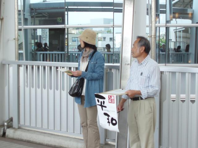 12-06-09 北口宣伝行動 003