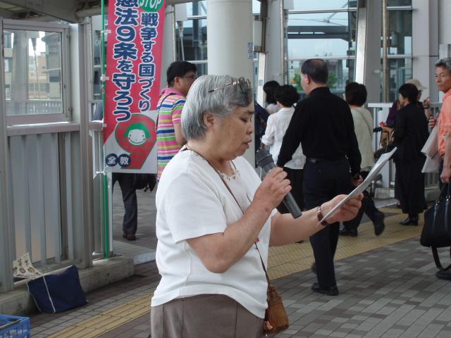 12-06-09 北口宣伝行動 008
