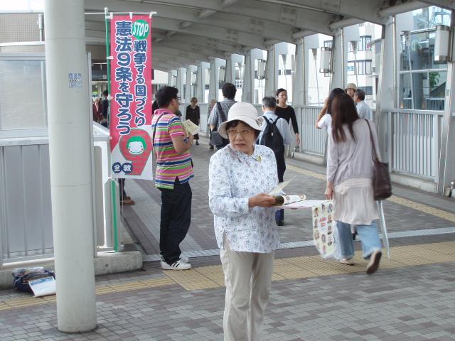 12-06-09 北口宣伝行動 011