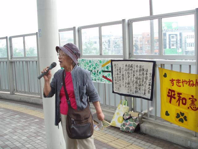 12-06-09 北口宣伝行動 012