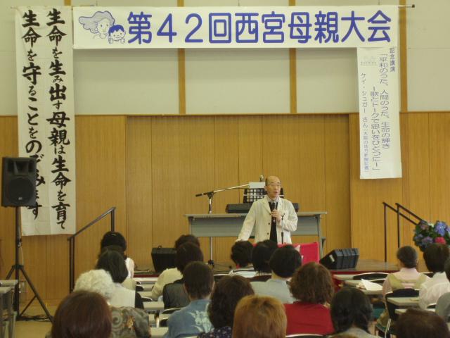 12-06-10母親大会坂好夫 (1)