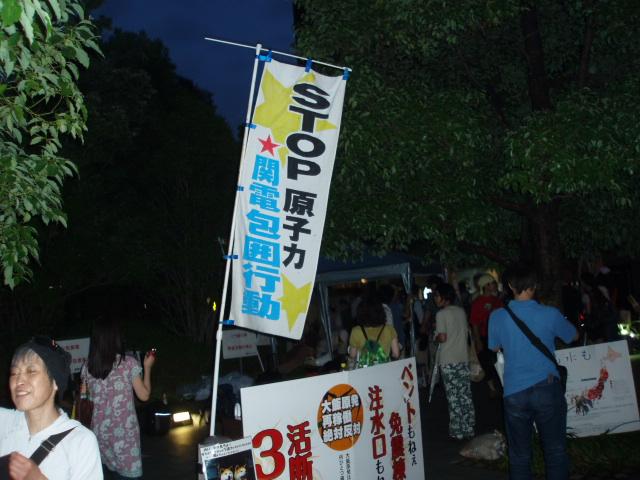 12-07 -6関電本店前001 (19)