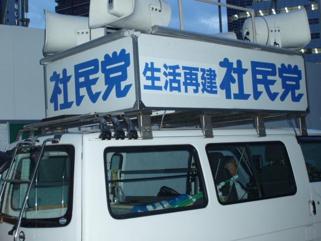 12-07 -6関電本店前001 (11)
