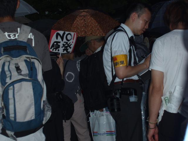 12-07 -20関電前 (2)