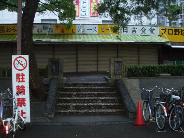 12-07 -20関電前 (8)