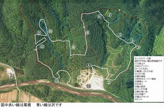コース地図 1