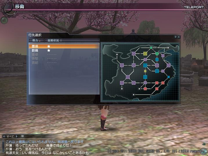 210_20110616101236.jpg