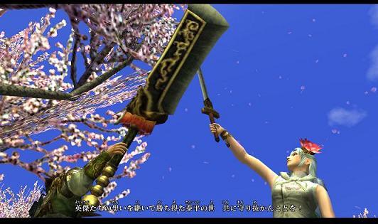 59_20101110003745.jpg