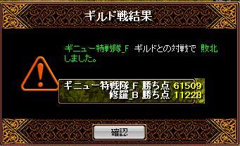 GV_20110225075810.jpg