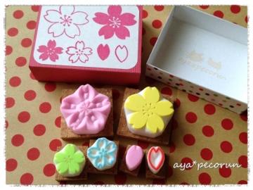 桜はんこセット 印影&専用ケース