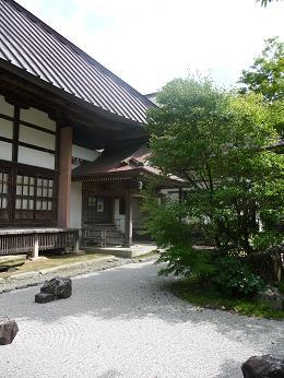 fukujyuji3.jpg
