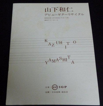 yamashia.jpg