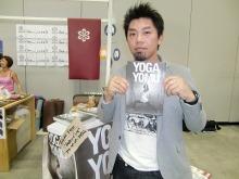 yoshi_20101004141620.jpg