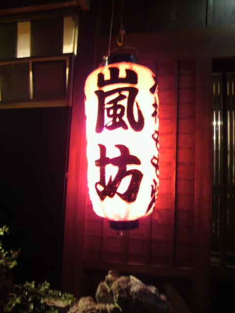 20110817194813.jpg