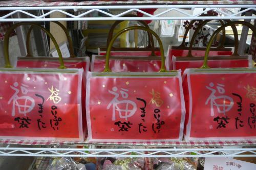 福袋(焼き菓子・クッキー入り)