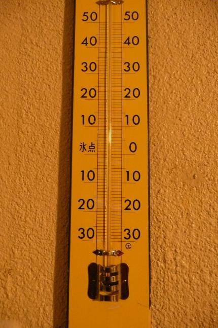 山頂駅 温度計