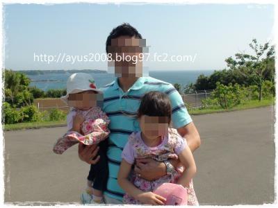 DSC01895_convert_20120530221350 2