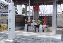 松林寺・安産地蔵とお百度石