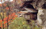 英彦山岩窟大南神社