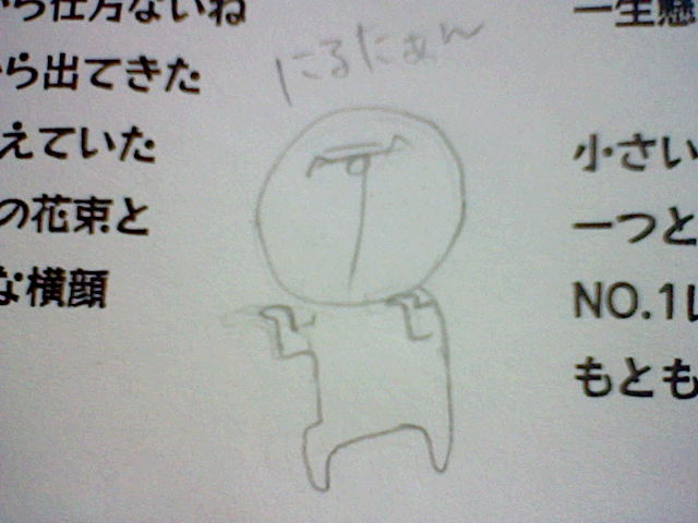 HNI_0038.jpg