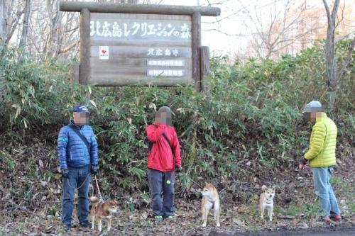 IMG_0423_AZUKI.jpg