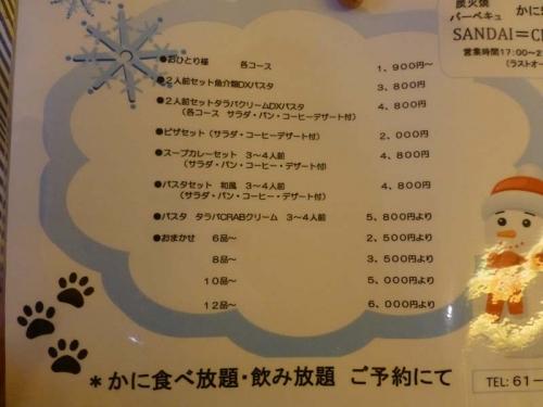 P1150494+AZUKI.jpg