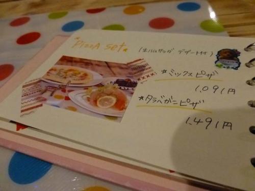 P1150764_AZUKI.jpg