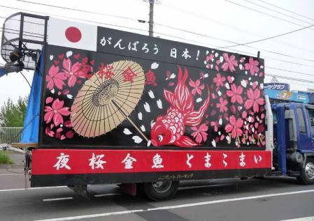 P1250257-AZUKI.jpg