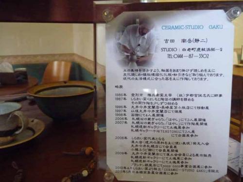 P1280444-AZUKI.jpg