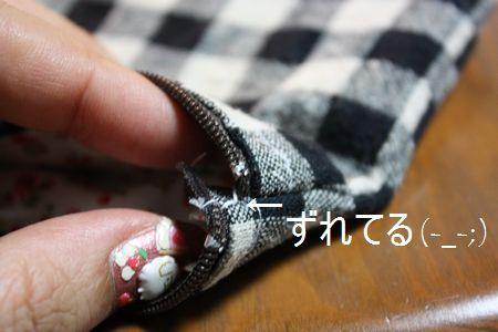 IMG_4333.jpg