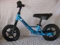 HAROのキッズバイク
