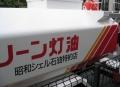 灯油の移動販売車