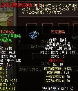 a12-23阿克指輪