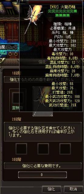 b1-13成功!!!