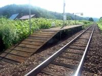 Hokusei_Station-platform.jpg