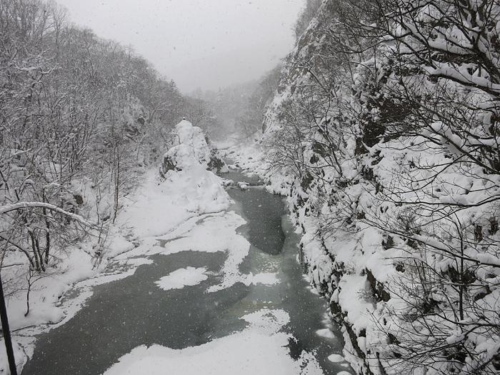 定山渓 二見公園 かっぱ淵