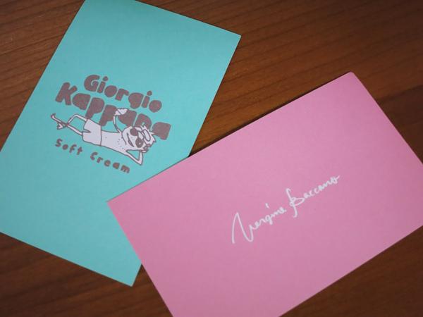 ベルジネ・パッカーノのカード