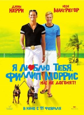 126323827740116202417_normal_iloveyou-poster05.jpg