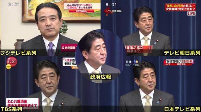 20131209_安倍会見02