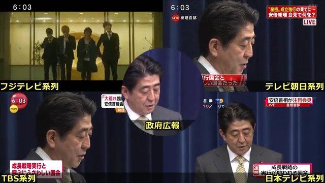 20131209_安倍会見04
