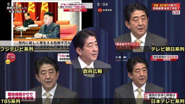 20131209_安倍会見05