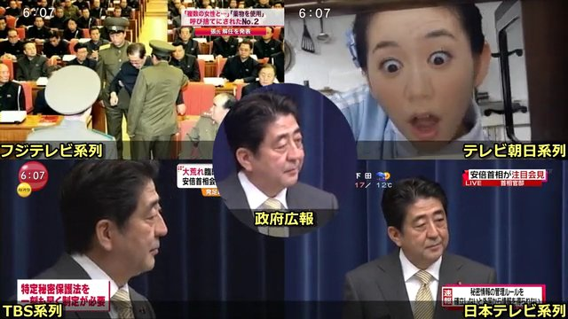 20131209_安倍会見06