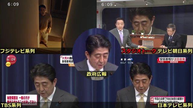 20131209_安倍会見07