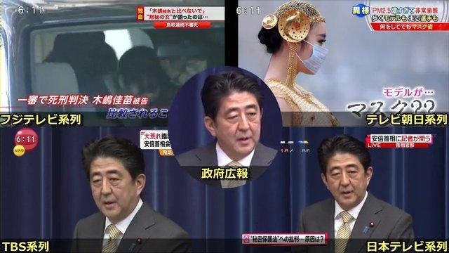 20131209_安倍会見11