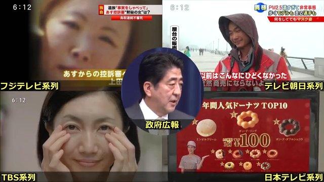 20131209_安倍会見12